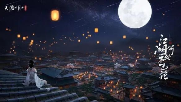 《【万和城品牌】中国新闻出版研究院:网游市场已进入精品化运作阶段》