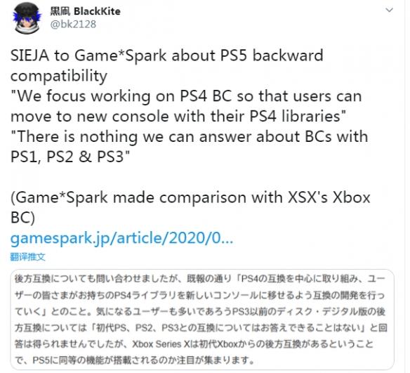 SIE:二手PS4实体盘未来也能获得PS5升级