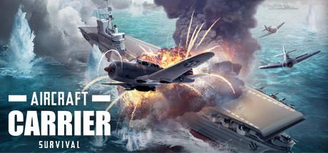 二战背景航母模拟游戏《航母生存》游侠专题站上线