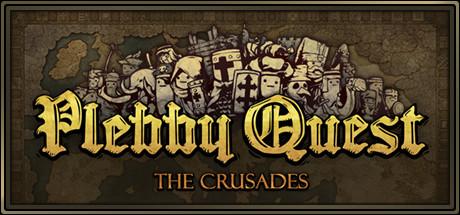 回合制策略游戏《冒险之旅十字军东征》游侠专题上线
