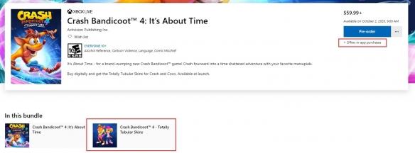 官方:《古惑狼4》不存在微交易 微软提示是操作失误