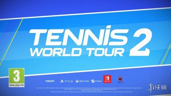 《网球世界巡回赛2》正式公布!今年9月登陆PC平