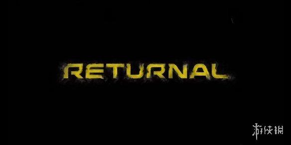 《【万和城公司】《Returnal》会依靠PS5的强大机能与硬件增强代入感》
