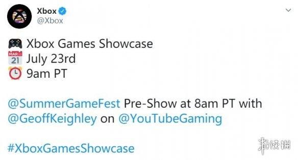 微软Xbox Series X第一方游戏发布会时间定于7月24日