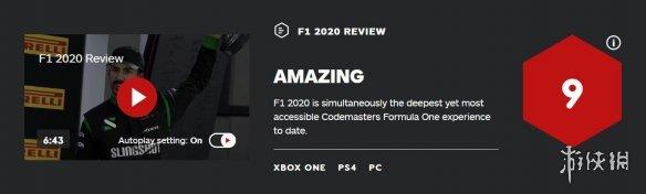 《【万和城网上平台】《F1 2020》IGN评9分: 有深度且易上手 非常好玩!》