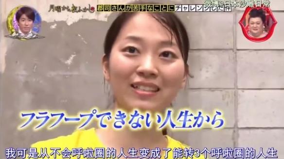 """体育白痴什么的太有毒了!日本""""运动神经为0""""的妹子"""