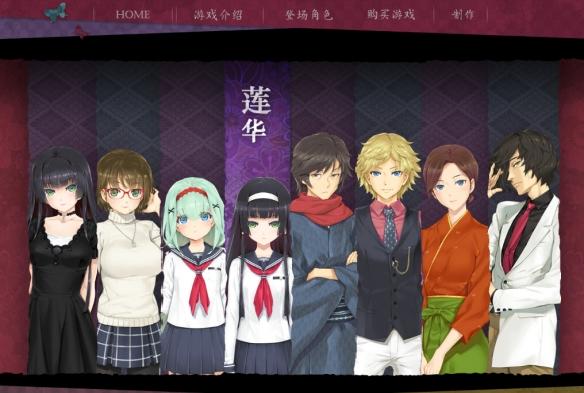 绅士社保巨作《美少女万华镜5》官方中文网站上线!