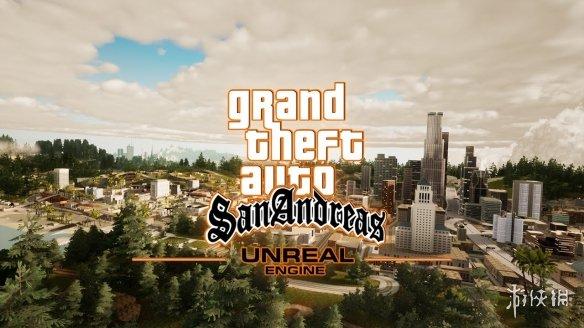 大神用虚幻4重制《GTA:圣安地列斯》画质十分惊