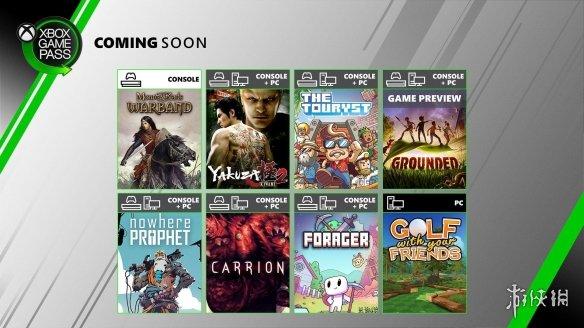 XGP7月新增游戏公布:《骑砍》《如龙极2》相继加入