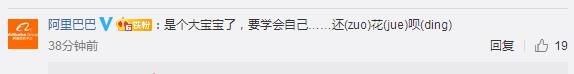 """《【万和城品牌】支付宝""""余额""""不好听?官方:""""零钱""""还是""""现金""""!》"""