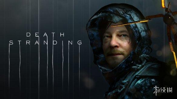 《死亡搁浅》PC版首次更新上线!5G多容量修正报错