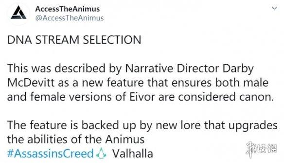 《刺客信条:英灵殿》随时可切换主角性别视频演示!
