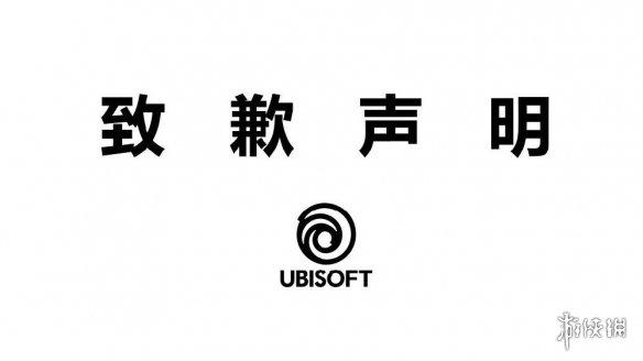 育碧为《看门狗2》事件致歉!将带来更多专属活动和福利