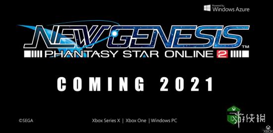 《【万和城在线平台】《新起源》是《梦幻之星OL2》的大升级 两者将会共存》