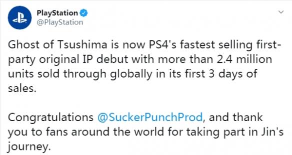 PS4《对马岛之魂》3天销量破240万创下原创IP销售新记录