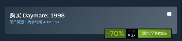《【二号站娱乐app登录】Steam每日特惠:绅士经典《镜子》、《古墓丽影:崛起》》