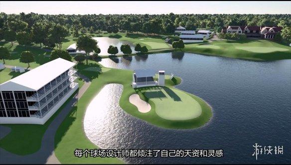 革命性绘图技术让《PGA巡回赛2K21》球场无比真实!