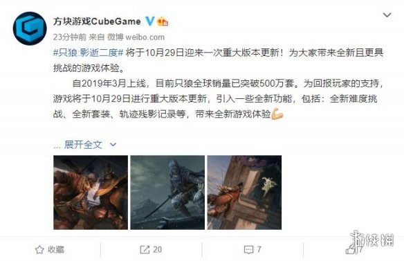 年度游戏《只狼》销量破500万套将推出大型免费更新!