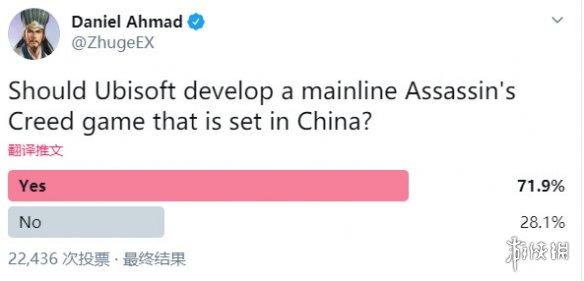 《刺客信条》中国背景作品期待值调查超70%玩家期待