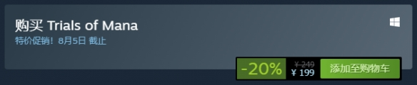 Steam每日特惠:《神剑传说》《大镖客2》超优惠!