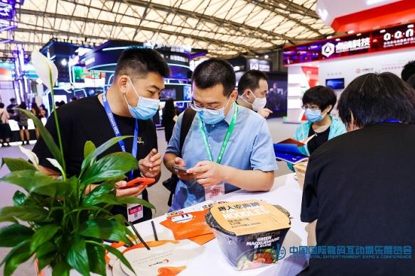 第十八届ChinaJoy如期开幕!科技·引领数字娱乐新浪潮