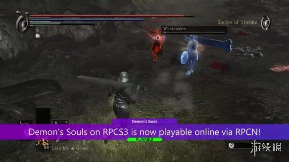 《【二号站注册平台】PS3模拟器RPCS3发布全新版本 支持仿PSN在线游戏》