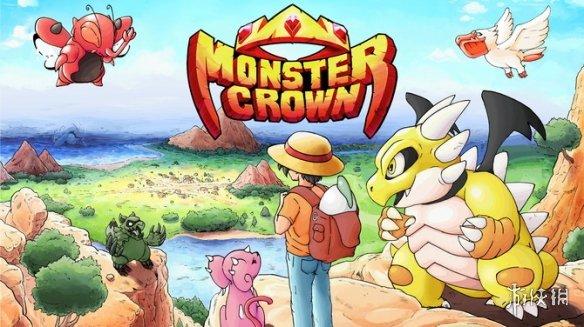 """《【万和城公司】""""宝可梦""""风游戏《怪物皇冠》登Steam抢先体验!》"""