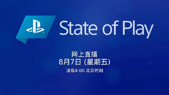 今日看点:索尼将在周五举办发布会PS5手柄信息曝光