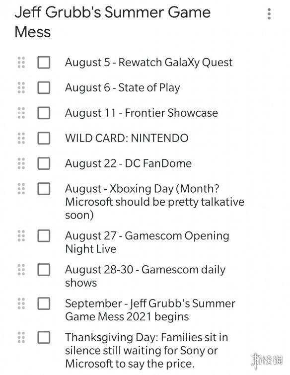 《【二号站注册登录】网传8月12日至8月21日之间任天堂可能将举办直面会》