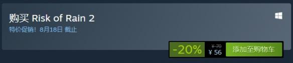 Steam每日特惠:《GTA5》《斩妖行》等好作等你来
