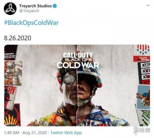 《使命召唤17:黑色行动冷战》主视觉图 下周正式公开