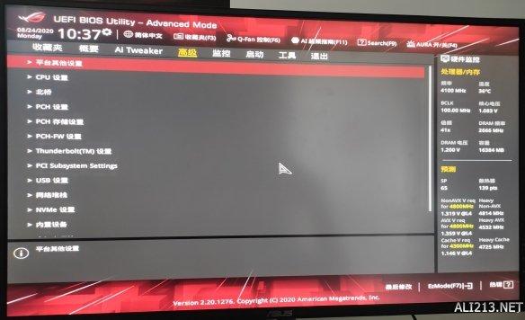 华硕ROG STRIX Z490-A GAMING吹雪主板开箱实测