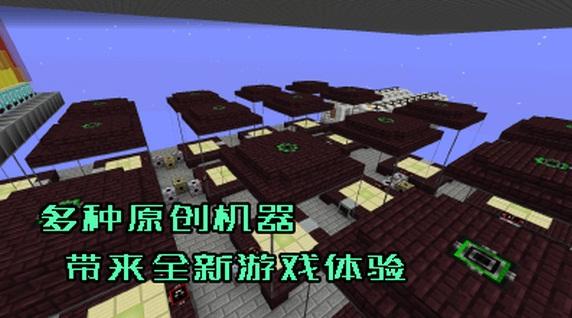 青岛163手游网12