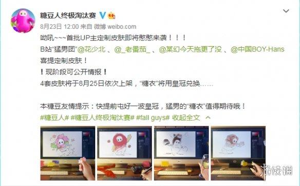 http://www.jdpiano.cn/youxi/157899.html