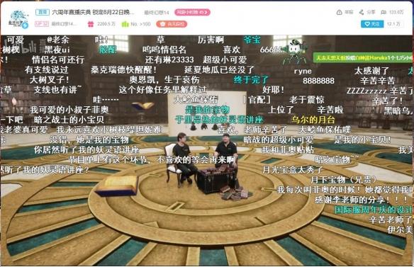 青岛163手游网10