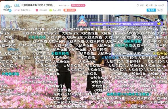 青岛163手游网11