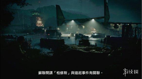 《使命召唤17:冷战》宣传片!11月13日正式发售