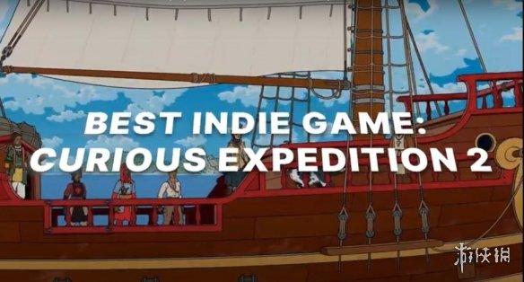 "GC20:""最佳独立游戏""奖项公布 《奇妙探险2》胜出"