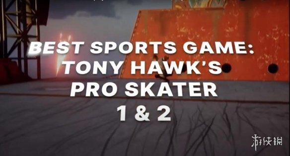 """GC20:托尼霍克职业滑板1+2》获得""""最佳体育游戏""""奖"""