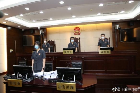 上海3.3亿仿冒乐高案宣判 主犯被判6年并处罚金九千万