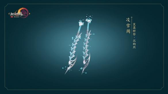 青岛163手游网16