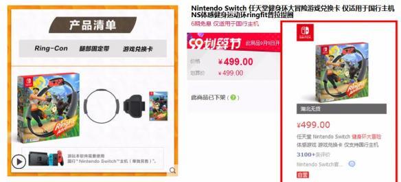 8.30-9.5 Switch一周热点新闻 马里奥35周年直面会