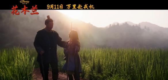 真人版《花木兰》新中文预告:刘亦菲倾情献唱主题曲!