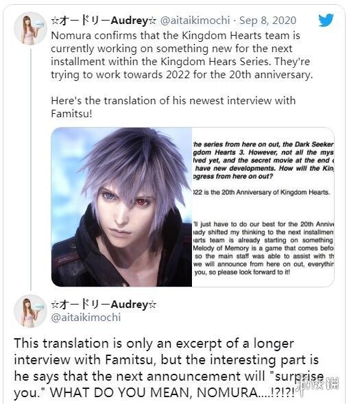 《王国之心》总监野村哲也确认系列新作正在制作中!