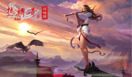青岛163手游网7
