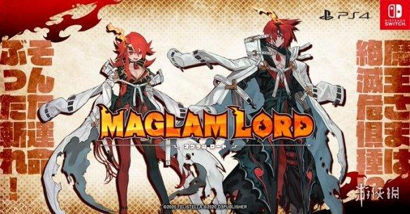 D3P动作RPG《Maglam Lord》公布 预计冬季发售!