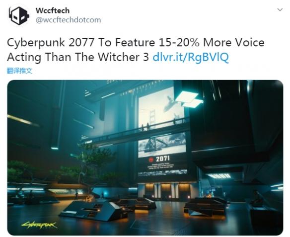 《赛博朋克2077》配音工作量比《巫师3》多20%!