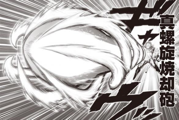 《一拳超人》公开177话:龙卷的大爆发真是太帅了!