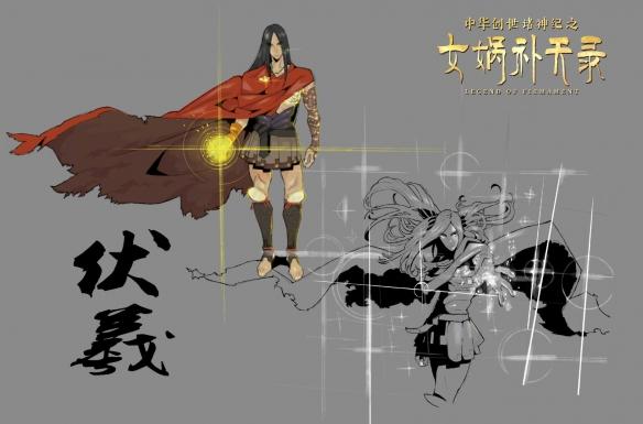 动画《女娲》公布概念海报:曝光女娲伏羲人物设定图