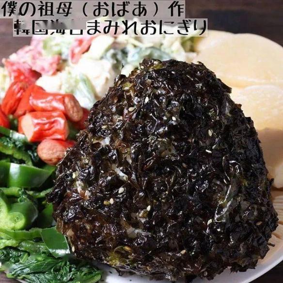 """超大个的饭团!日本超豪华用料""""奶奶饭团""""引关注"""